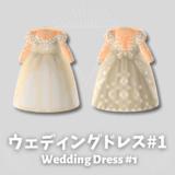 ウェディングドレス#1 [Wedding Dress #1]