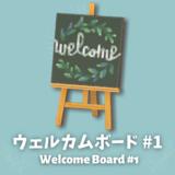 ウェルカムボード#1 [Welcome Board #1]