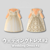 ウェディングドレス#2 [Wedding Dress #2]