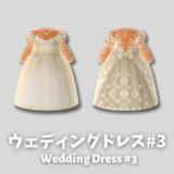 ウェディングドレス#3 [Wedding Dress #3]