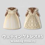 ウェディングドレス#5 [Wedding Dress #5]