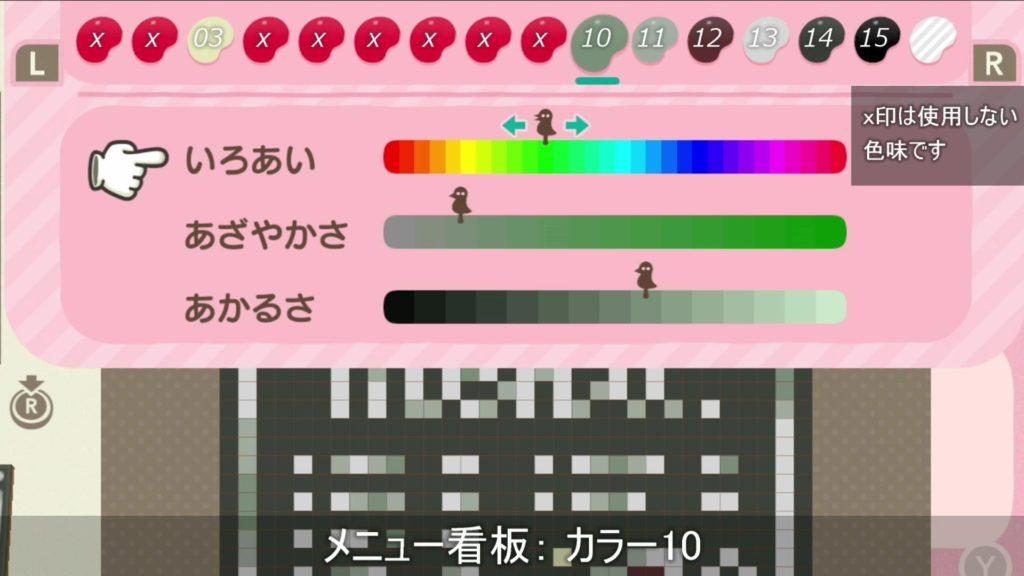 cafe menu board color10