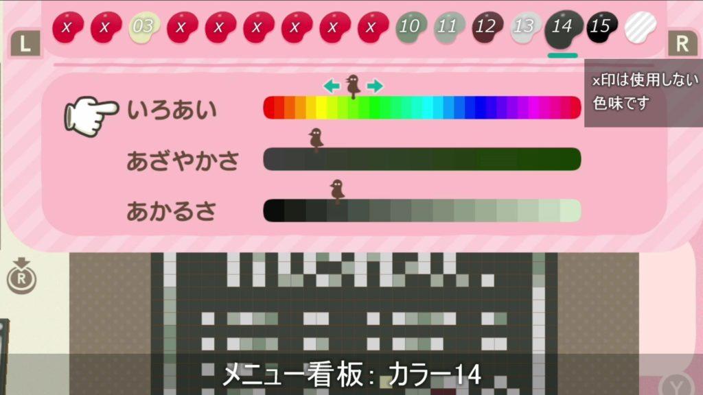 cafe menu board color14