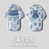 海の浴衣 [Yukata of the Sea]