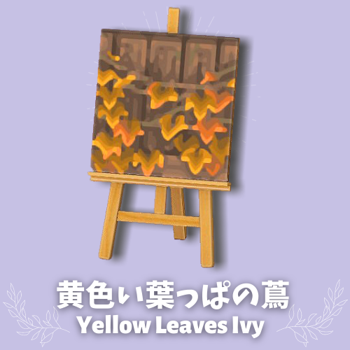 yellow leaves ivy top