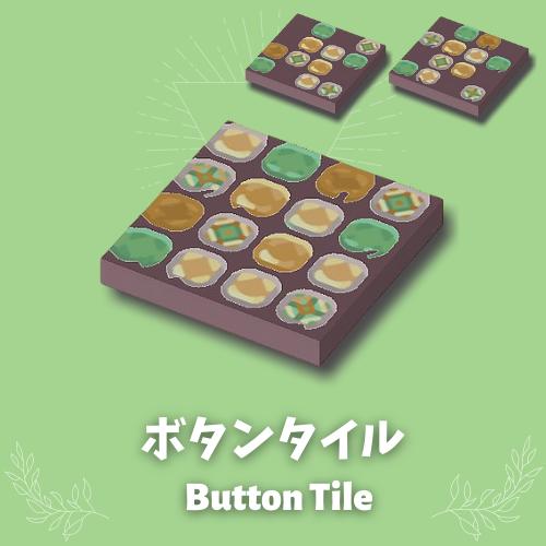 button tile