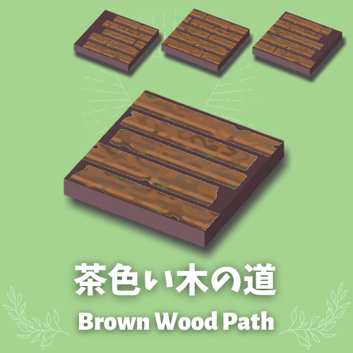 brown wood path