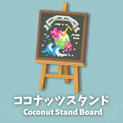 coconuts stand