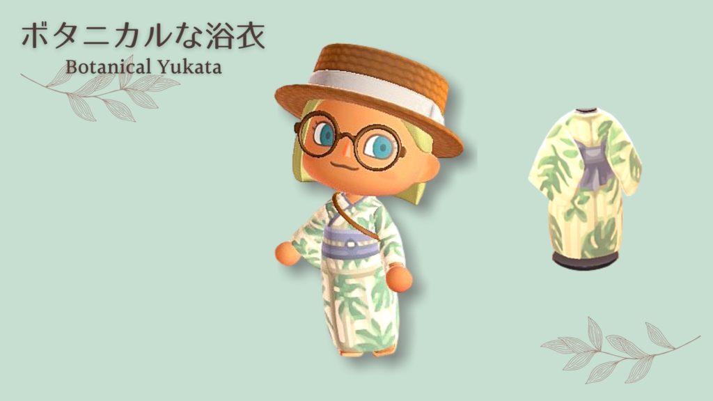 botanical yukata
