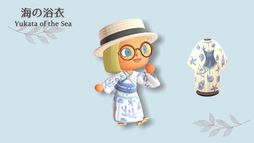 yukata of the sea