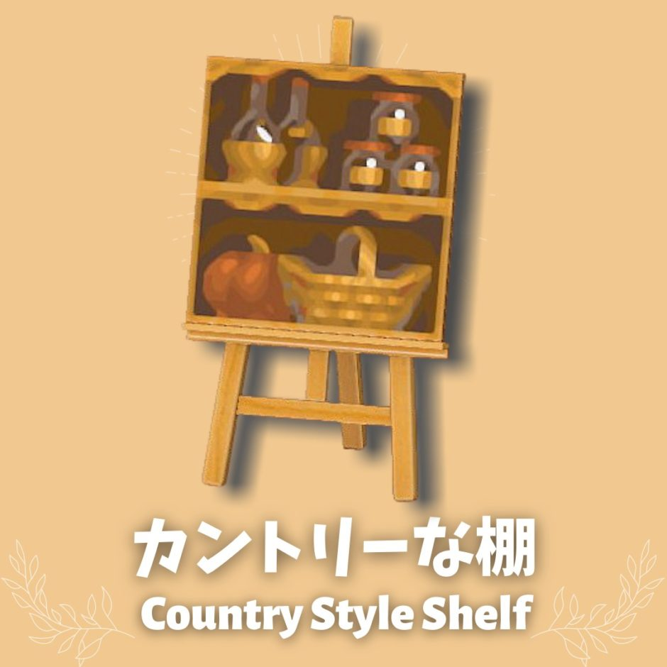country style shelf