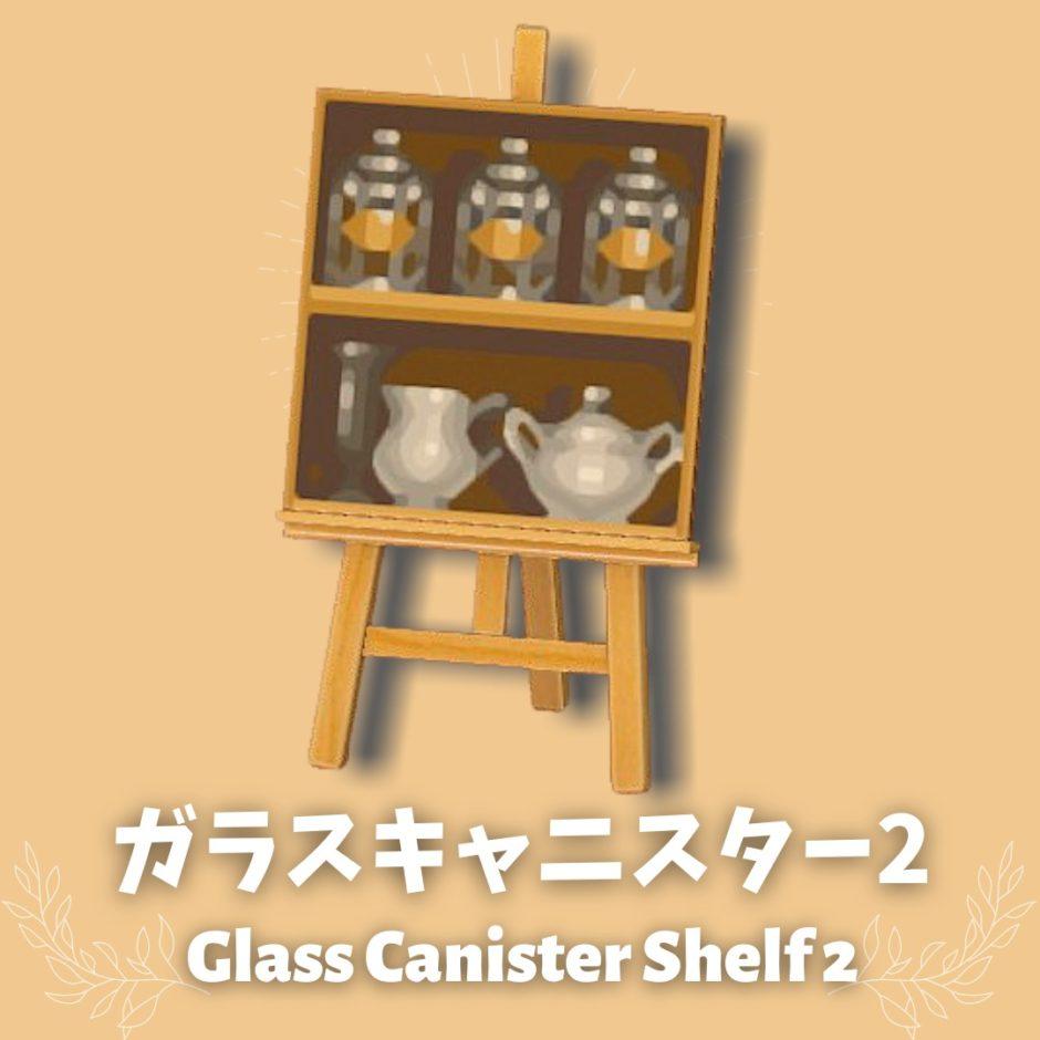 glass canister shelf2