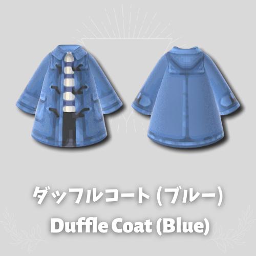 duffle coat - blue