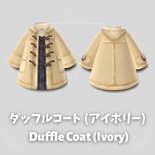 duffle coat - ivory