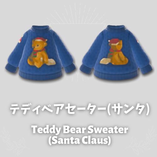 teddy bear santa