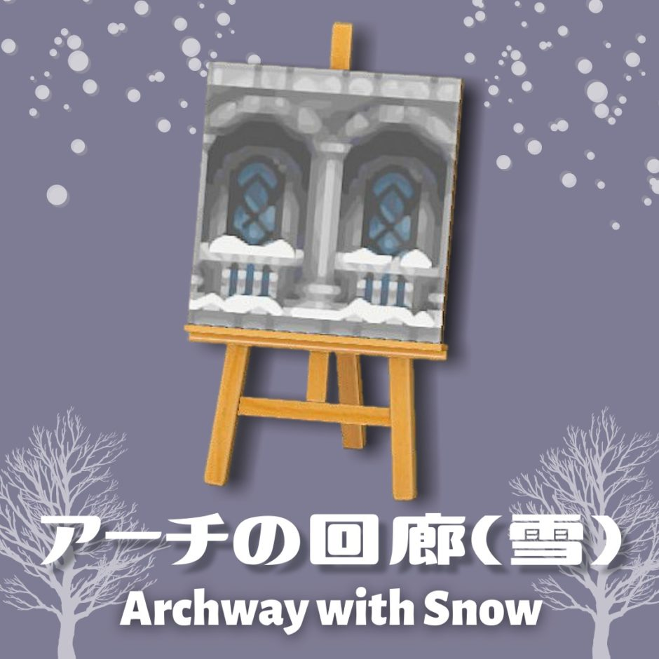 archway with snow