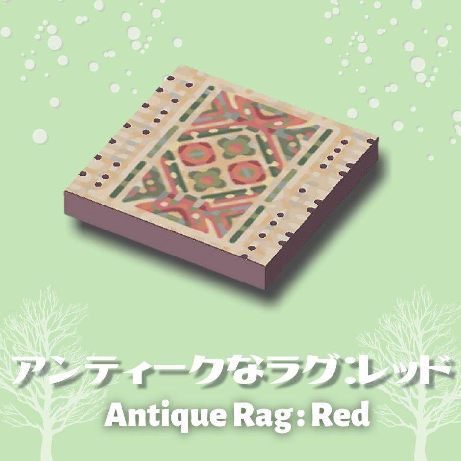 antique rag red