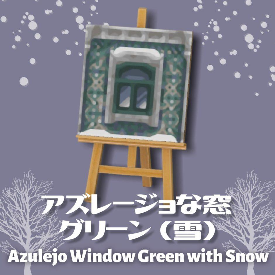 azulejo window green snow