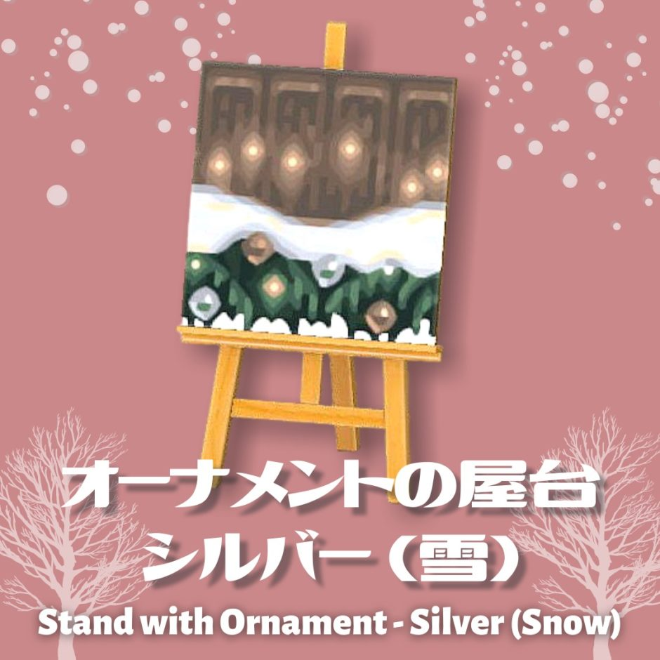 stand with ornament silver snow