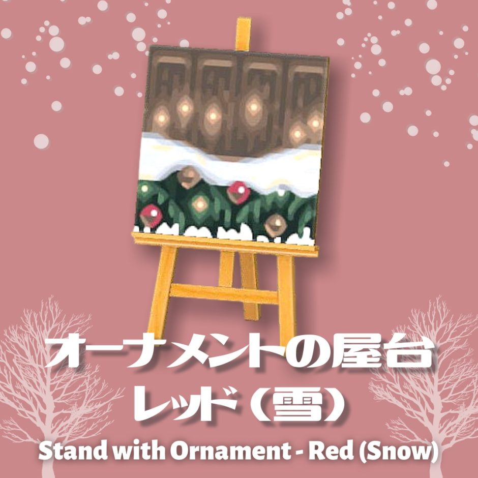 stand with ornaments red snow