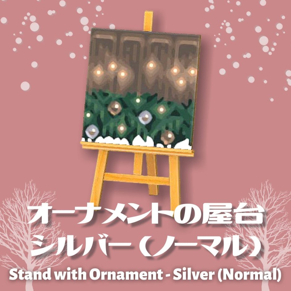 stand with ornament silver normal