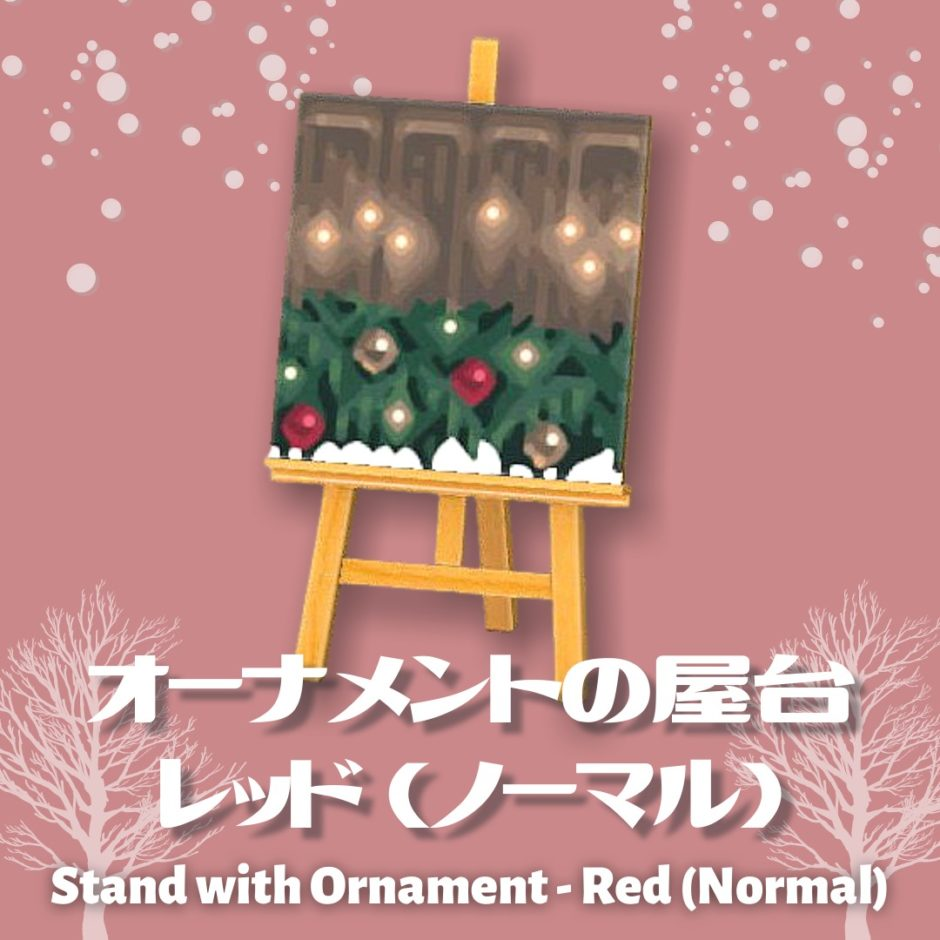 stand with ornaments red normal