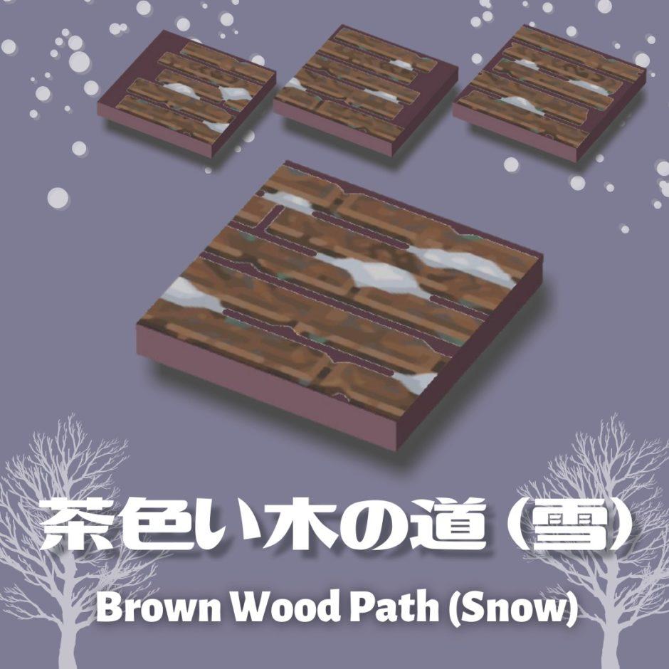 brown wood path snow