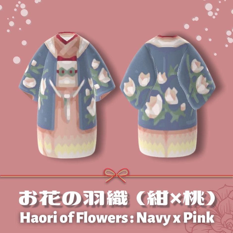 haori of flowers navy pink