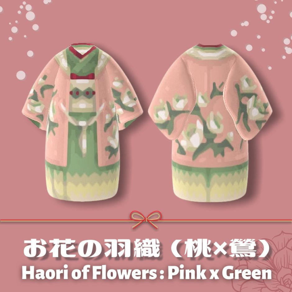 haori of flowers pink green