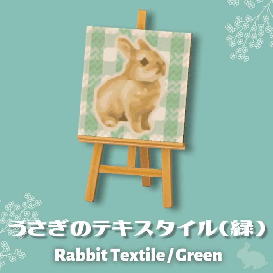 rabbit textile green