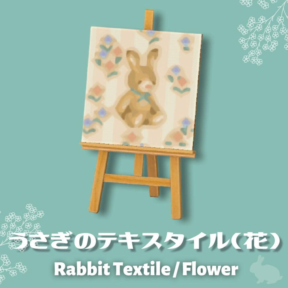 rabbit textile flower