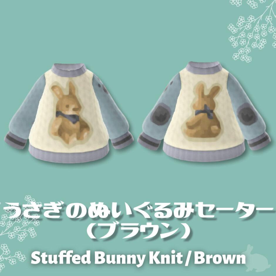 stuffed bunny knit brown