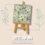 花と草柄  [Flower and Leaf]【あつ森マイデザ】