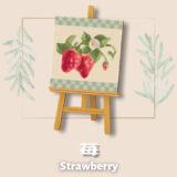 苺  [Strawberry]【あつ森マイデザ】
