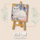 白い猫 [White Cat]【あつ森マイデザ】