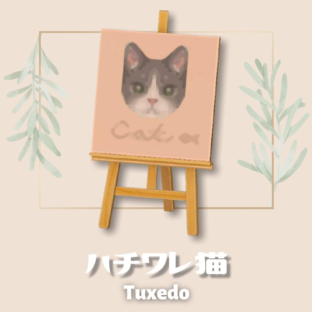 あつ森 マイデザイン 猫 id