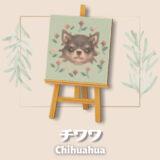 チワワ [Chihuahua]【あつ森マイデザ】