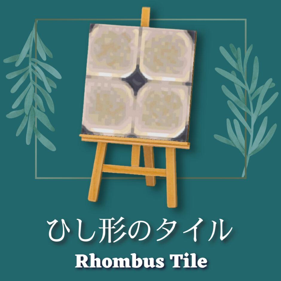 rhombus tile