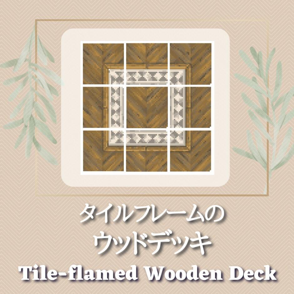 tile flamed wooden deck
