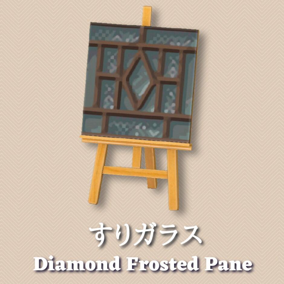 diamond pane