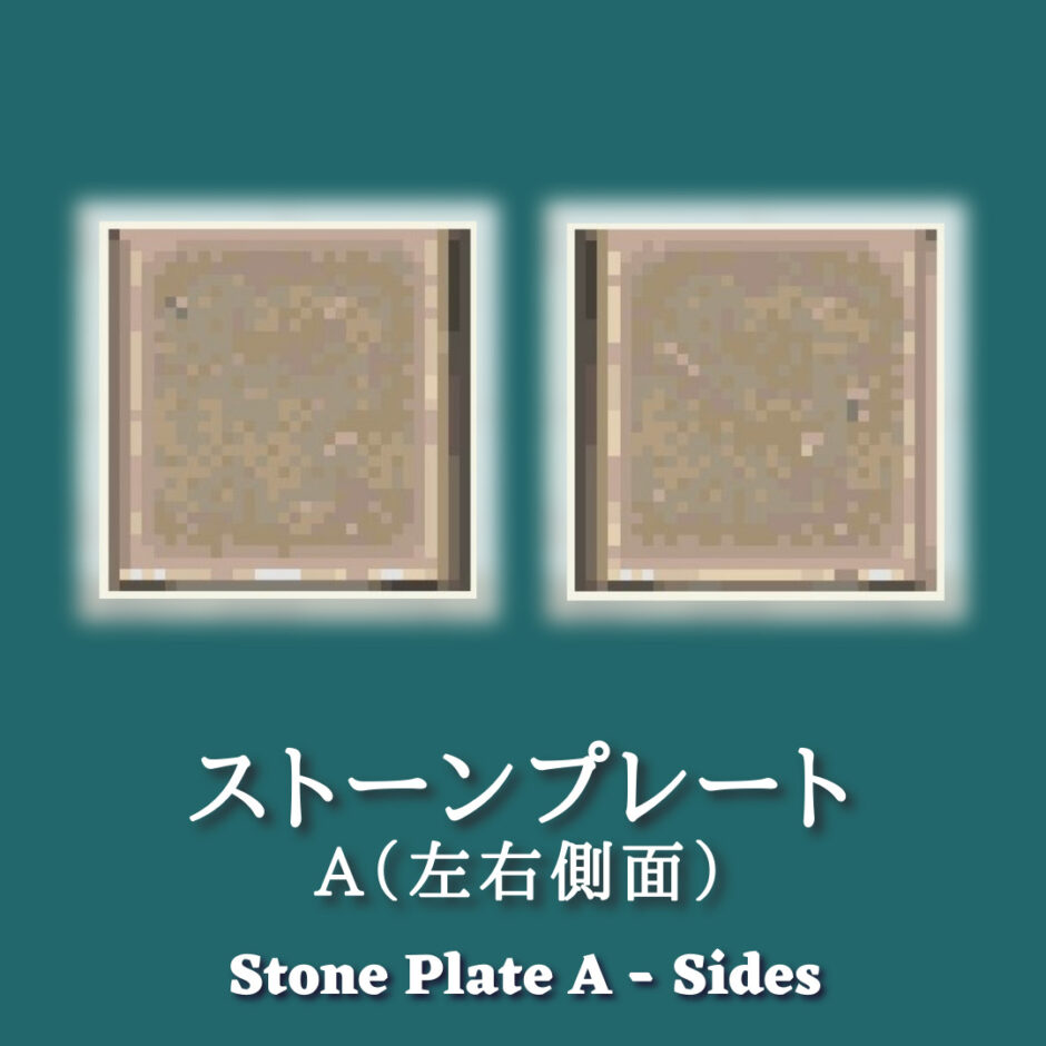 stone plate A