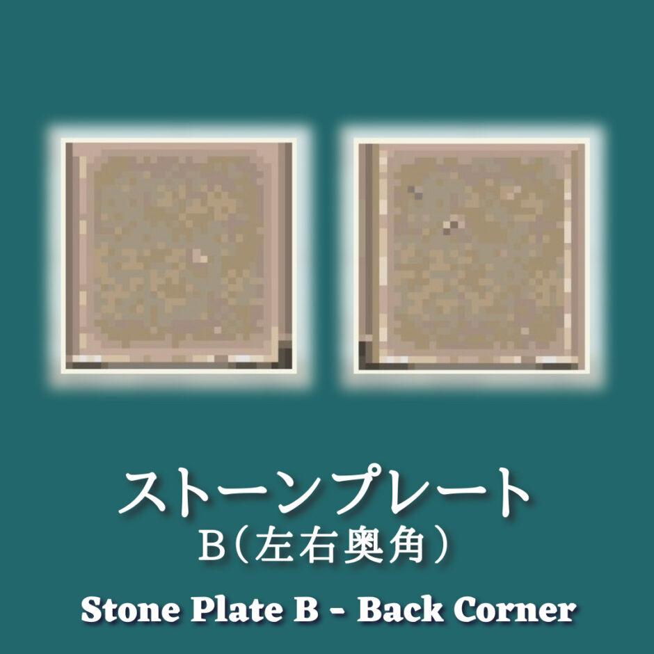 stone plate B
