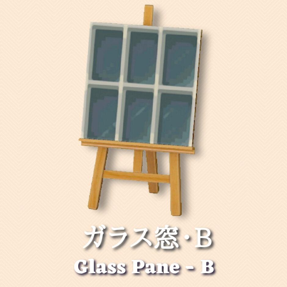 glass pane b