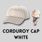 コーデュロイキャップ・ホワイト [Corduroy Cap - White]【あつ森マイデザ】