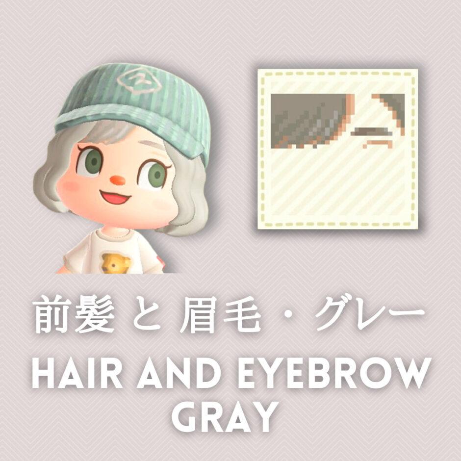 hair and eyebrow gray