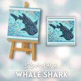 ジンベイザメ [Whale Shark]【あつ森マイデザ】