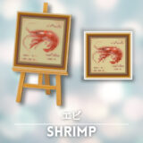 エビ [Shrimp]【あつ森マイデザ】