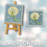 タンポポの綿毛 [Dandelion Fluff]【あつ森マイデザ】