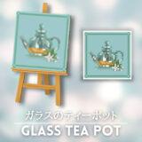 ガラスのティーポット [Glass Tea Pot]【あつ森マイデザ】