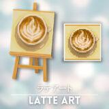 ラテアート [Latte Art]【あつ森マイデザ】